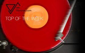 بهترین آلبوم های هفته به انتخاب وارونه