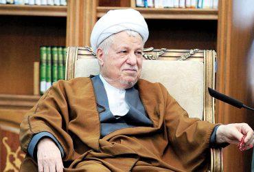 تعطیلی تمامی برنامههای هنری به دلیل درگذشت آیتالله هاشمی رفسنجانی