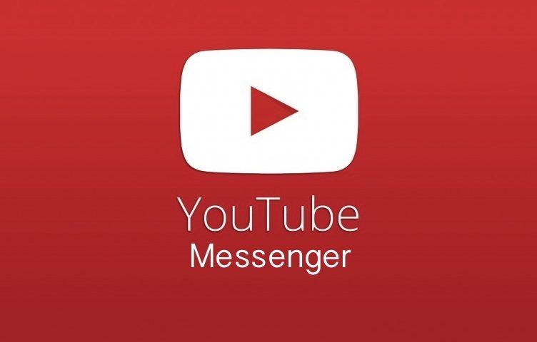 پیامرسان یوتیوب