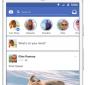 قابلیت Stories به صورت آزمایشی به اپلیکیشن فیسبوک اضافه شد