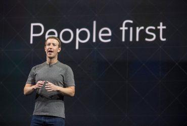 سرکوب آهنگ ها در ویدئوهای فیس بوک