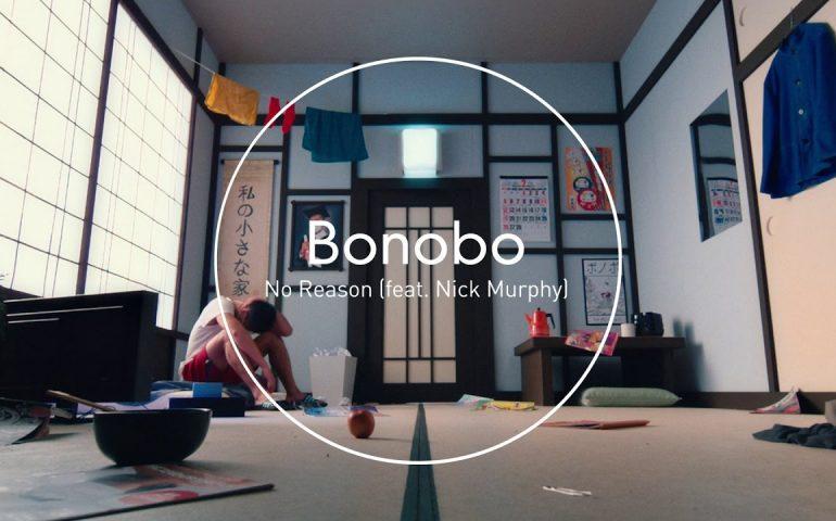 جدیدترین موزیک ویدیو بونوبو