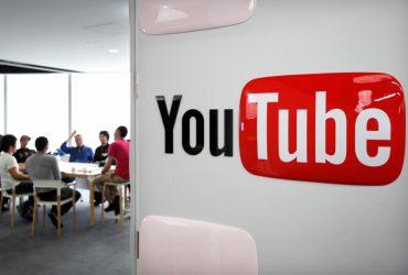 یوتیوب تبلیغات 30 ثانیه ای غیر قابل بستن را از سال 2018 حذف می کند