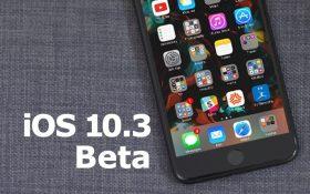 نسخه جدید ios 10 منتشر شد ! ios 10.3 Beta 5