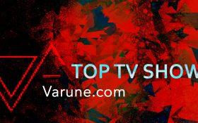 سریال های برتر به انتخاب مجله وارونه – قسمت اول