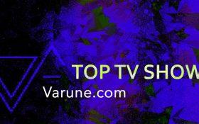 سریال های برتر به انتخاب مجله وارونه – قسمت سوم