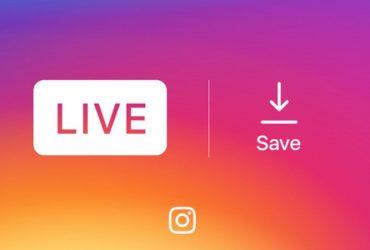 حالا می توانید ویدیو های لایو خود را در اینستاگرام ذخیره کنید!