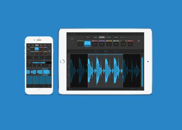 اپلیکیشن آهنگسازی Blocs Wave را بصورت رایگان دریافت کنید !!!