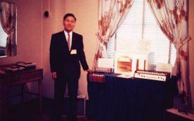 Ikutaro Kakehashi بنیانگذار کمپانی Roland در سن 87 سالگی درگذشت
