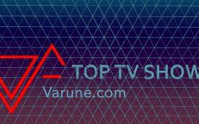 سریال های برتر به انتخاب مجله وارونه – قسمت ششم