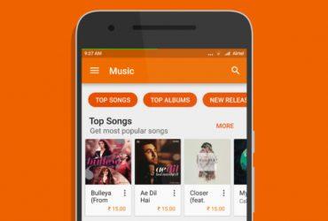 گوگل پلی موزیک 4 ماه اشتراک رایگان به کاربران خود می دهد !!!