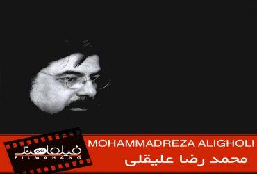معرفی هنرمند ؛ محمد رضا علیقلی پدر خوانده موسیقی متن فیلم ایران !!!