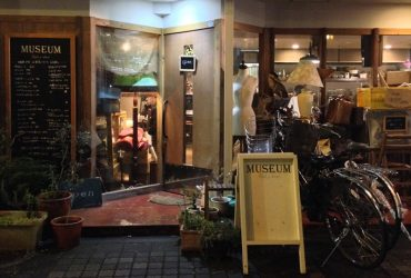 کافه توکیو غول در ژاپن افتتاح شد !