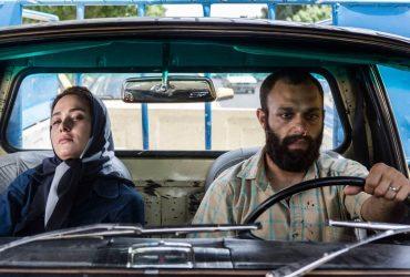 فیلم تابستان داغ به کارگردانی ابراهیم ایرجزاد پروانه نمایش گرفت !!!