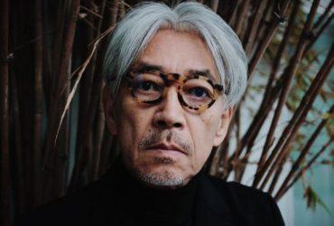ریمیکس آهنگ Andata ریوئیچی ساکاموتو توسط Oneohtrix Point Never را گوش کنید