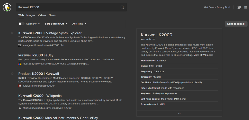 DuckDuckGo موتور جستجوگر برای موزیسین ها