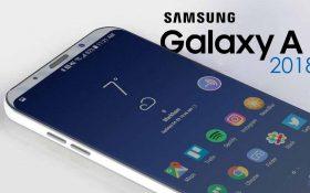 اطلاعاتی جدید از سری گوشی های 2018 Samsung Galaxy A