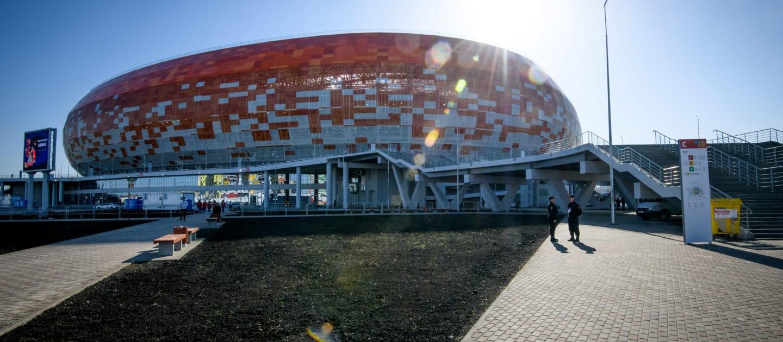 ورزشگاه موردوویا آرنا