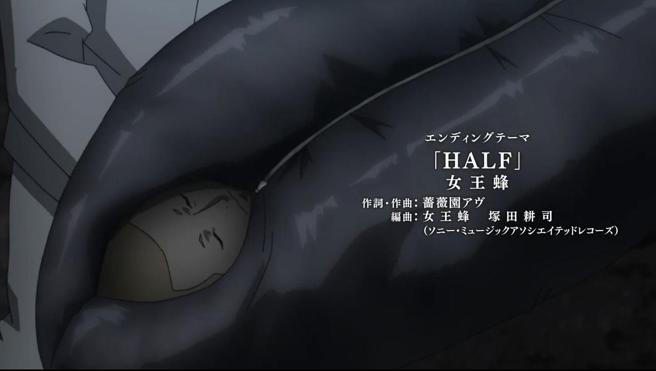 بررسی قسمت 12 فصل سوم انیمه توکیو غول Tokyo Ghoul:re