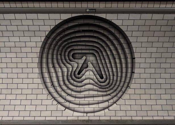لوگو سه بعدی افکس توئین در لندن
