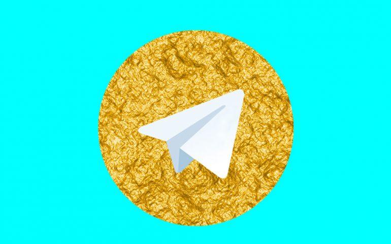 امنیت و رعایت حریم خصوصی در تلگرام طلایی