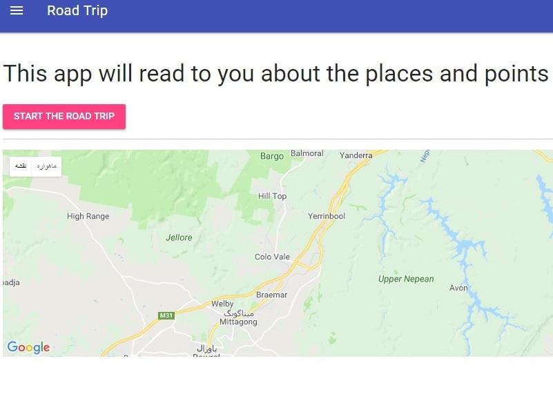 اپلیکیشن گردشگری Road Trip به شما ویژگی های شهر هایی را که در آن رانندگی می کنید اعلام می کند!