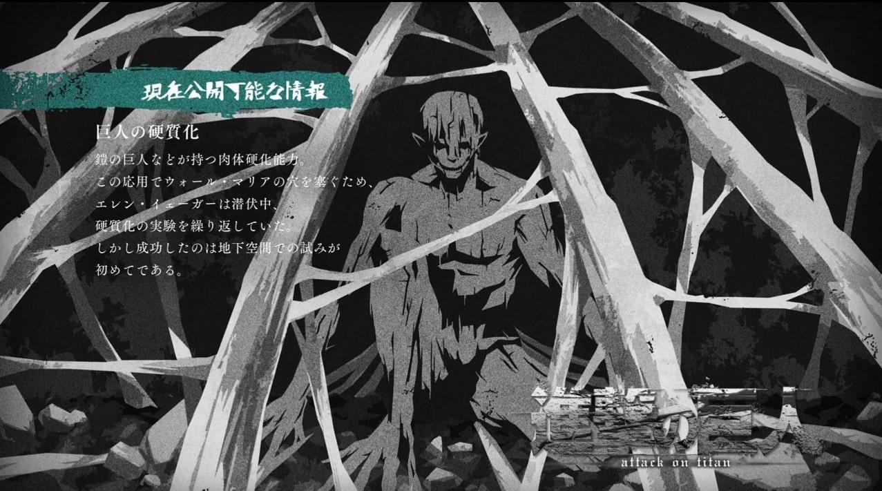 قسمت هشتم فصل سوم انیمه Attack on Titan