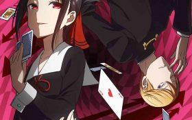 پوستر انیمه کاگویاساما: عشق یه جنگه Kaguya-sama: Love Is War