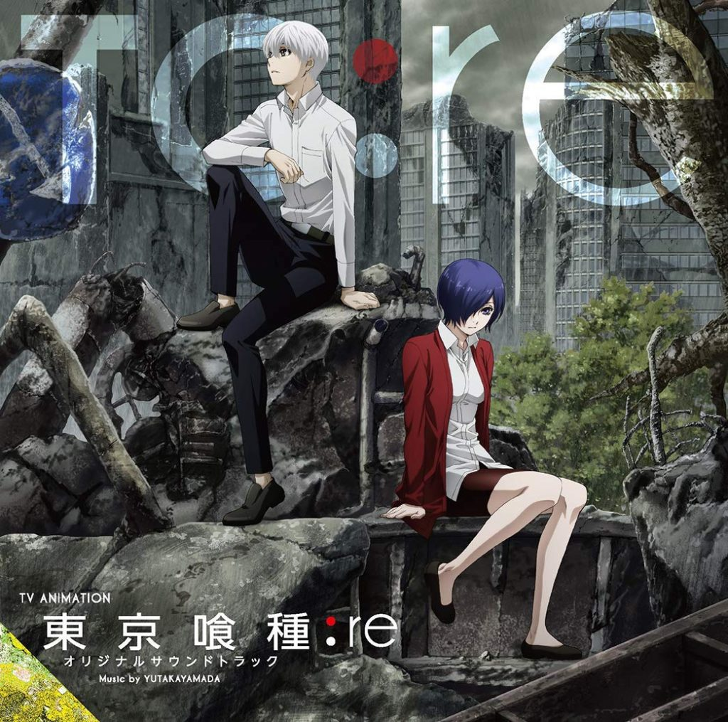 Tokyo Ghoul:re - Cover Soundtrack