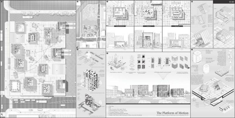 Platinum City طراح : Sean Thomas Allen