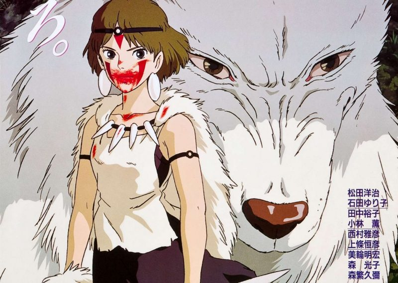 انیمه Princess Mononoke