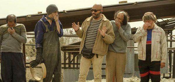 فیلم حمال طلا در سی و هفتمین جشنواره فجر