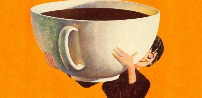 ماسک قهوه