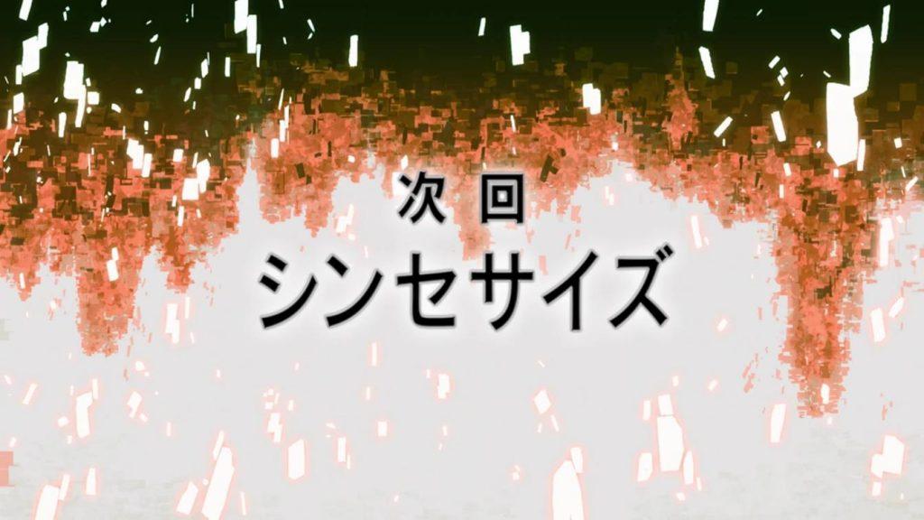 بررسی قسمت ۱۹ فصل سوم انیمه Sword Art Online: Alicization