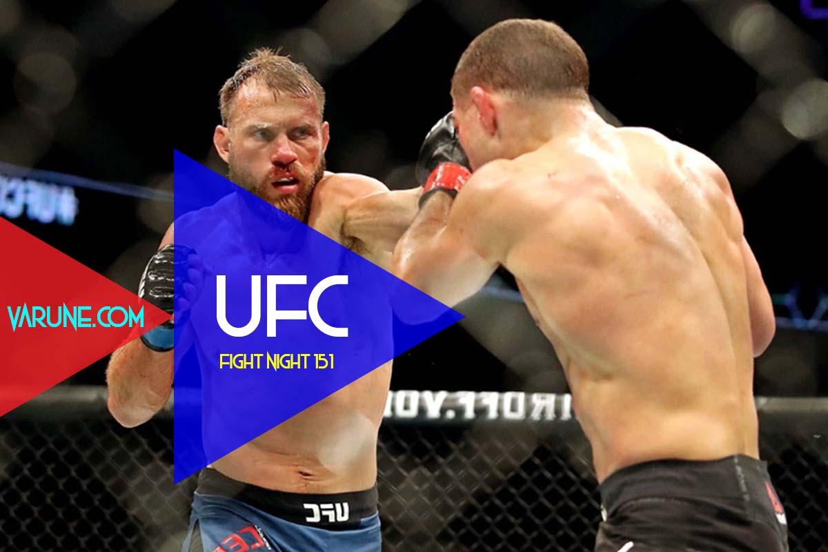 نگاهی به مبارزات UFC Fight Night 151 ؛ دونالد سرونی به دنبال حبیب و کانر !