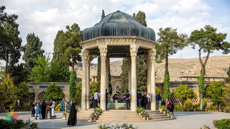 مقبره حافظ