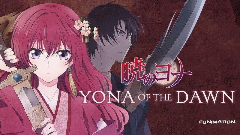Yona Of The Dawn بهترین انیمه های اکشن عاشقانه