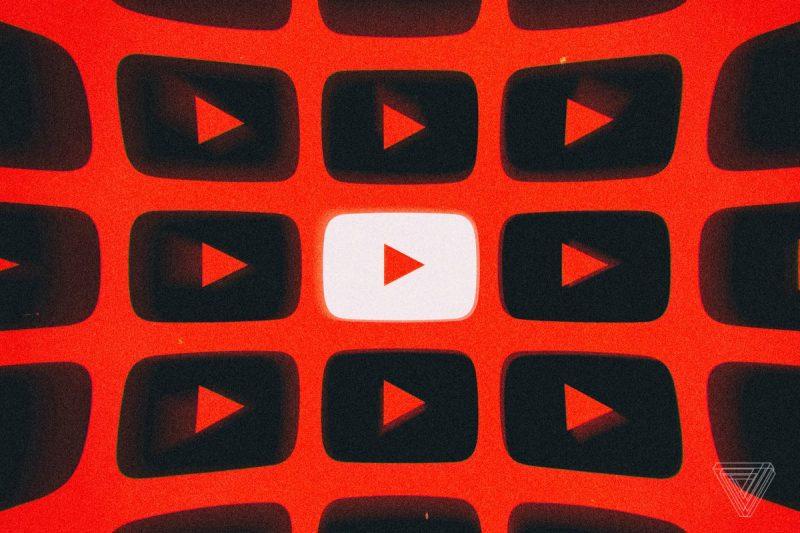 نحوه حذف اتوماتیک تاریخچه جستوجو در یوتیوب