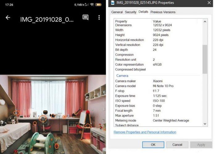 سنسور 108 مگاپیکسلی دوربین شیائومی