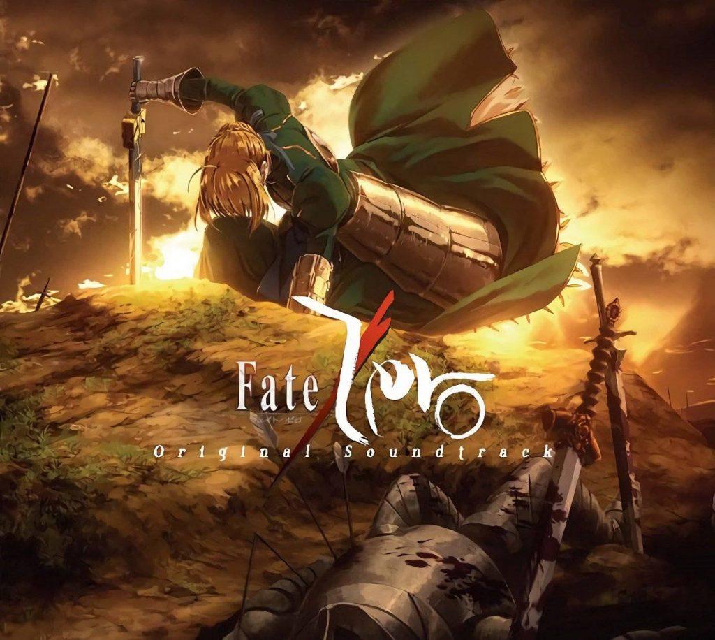 موسیقی متن انیمه Fate/Zero