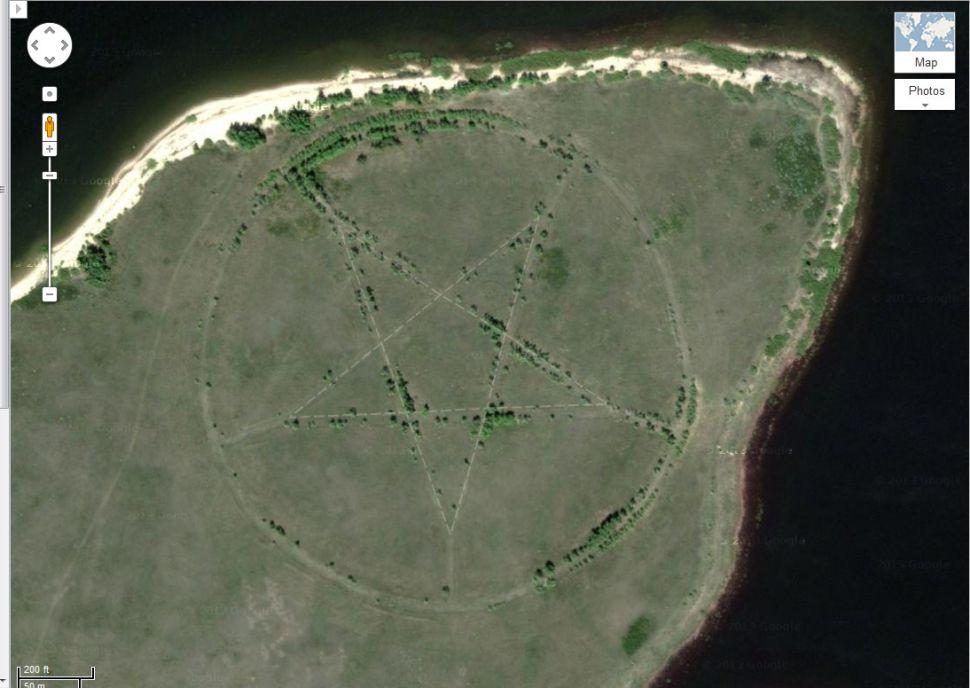 Puzzling Pentagram