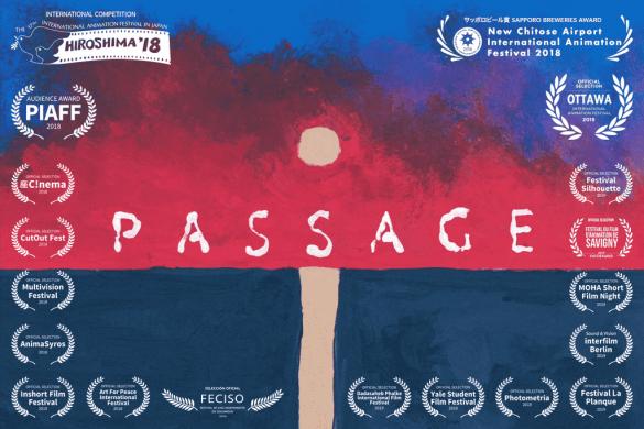 فیلم کوتاه Passage