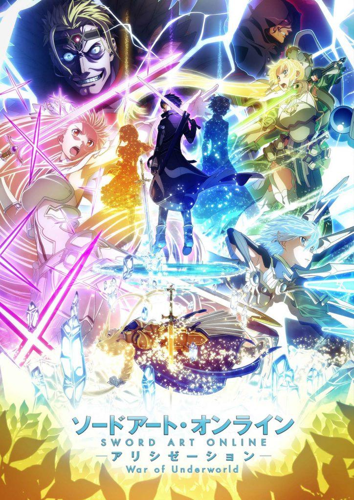اولین پوستر نیمه دوم انیمه Sword Art Online Alicization