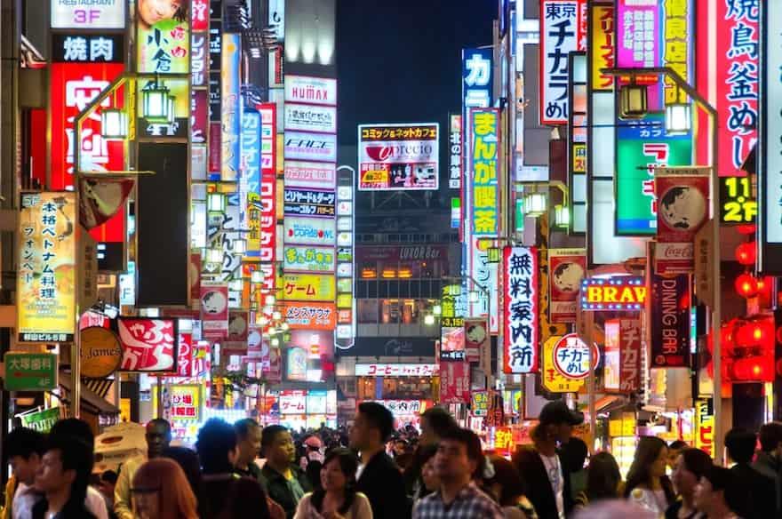 امن ترین شهرهای جهان برای مهاجرت ؛ توکیو در ابتدای لیست قرار دارد!