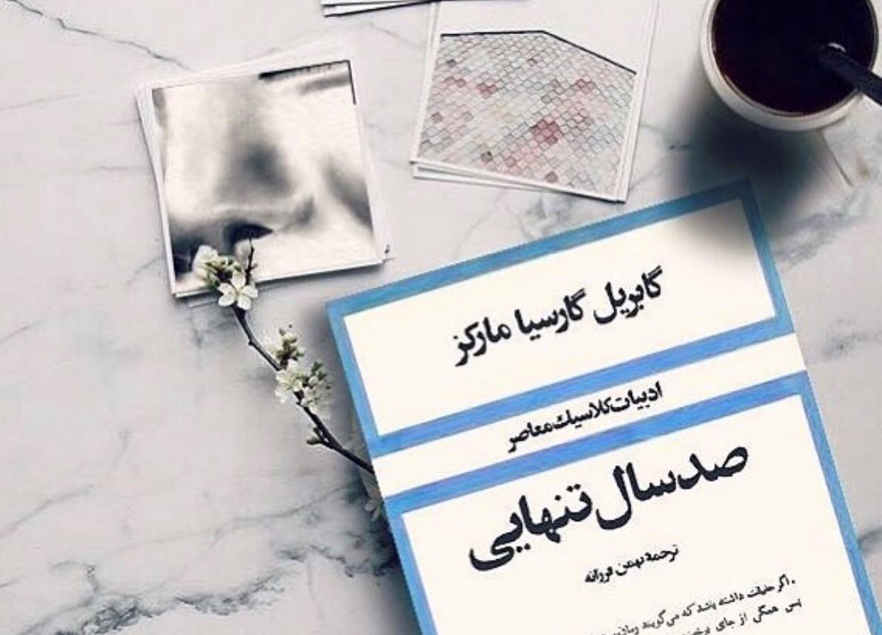 بهترین رمان های ادبی جهان
