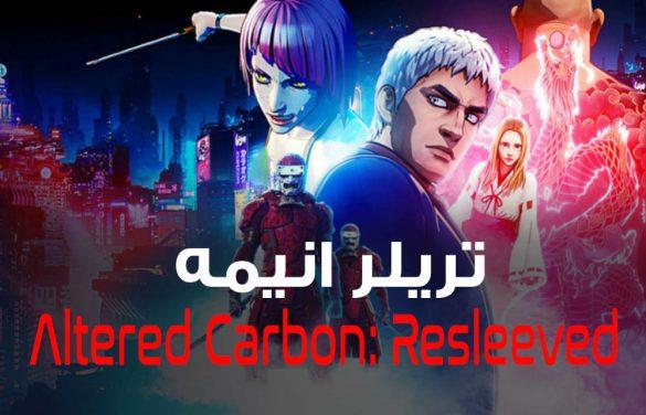 اولین تریلر انیمه سینمایی Altered Carbon: Resleeved را تماشا کنید