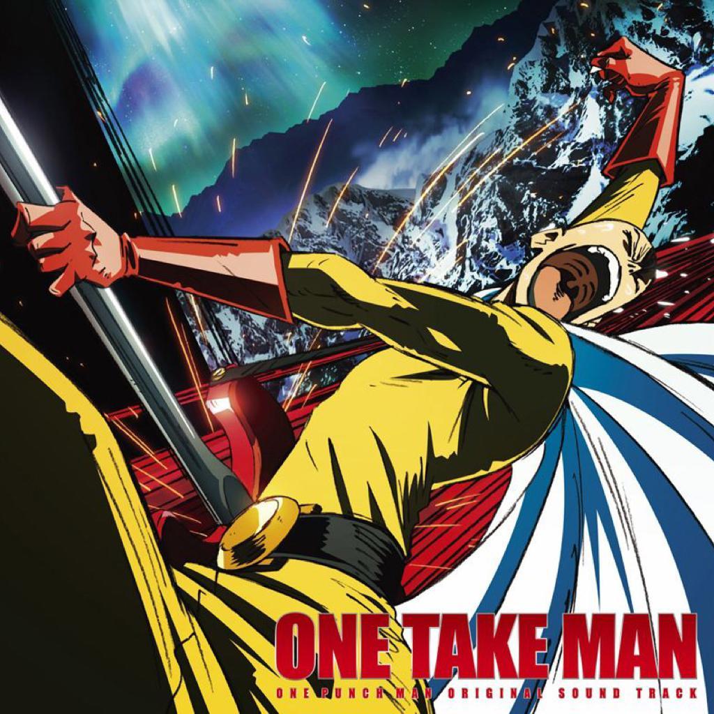 موسیقی متن فصل اول انیمه One Punch Man
