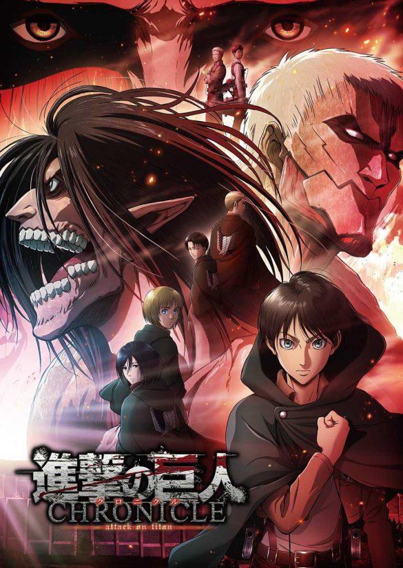 زمان پخش فصل چهارم انیمه Attack on Titan