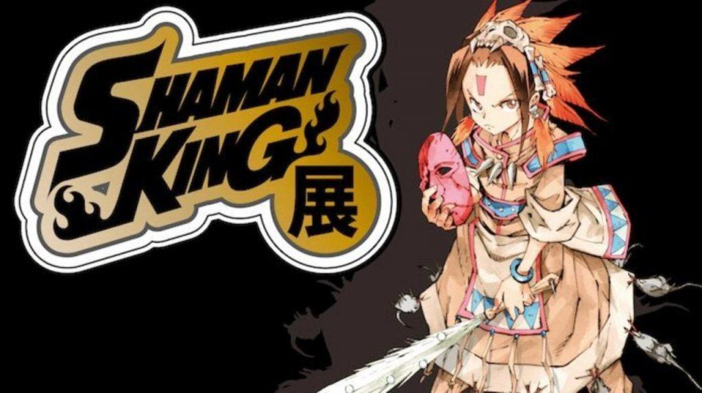انیمه جدید Shaman King