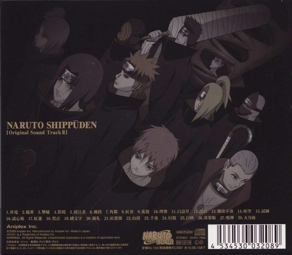 کاور جلد دوم آلبوم موسیقی متن انیمه ناروتو شیپودن Naruto Shippuden